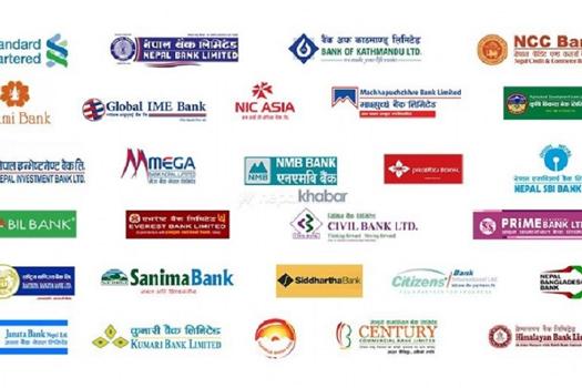 बैंकहरूको कर्जा लगानी ह्वात्तै बढ्यो, ७ दिनमै पुग्यो ३९ अर्ब