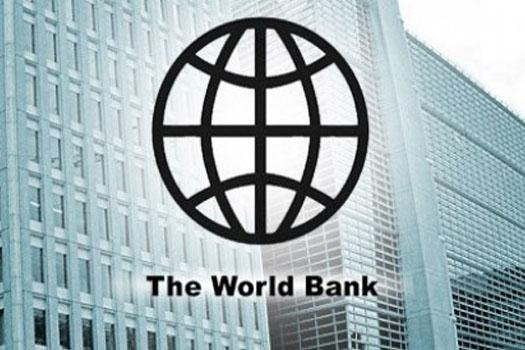 नेपालमा सिकाइको स्तर सुधार गर्न विश्व बैंकले १ करोड २५ लाख अमेरिकी डलर दिने