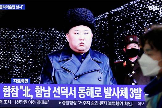 नौसेना परिचालन गरेर तनाव सिर्जना नगर्न दक्षिणलाई उत्तर कोरियाको चेतावनी