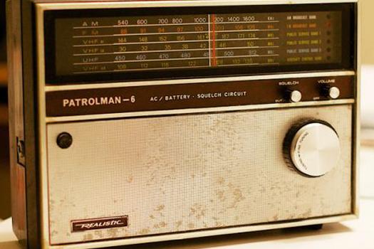 रेडियोकर्मीको दिन रेडियो दिवस