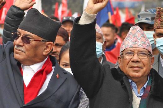केन्द्रीय सदस्यको नागरिकतासहित निर्वाचन आयोग जाने प्रचण्ड–नेपाल समूहको तयारी