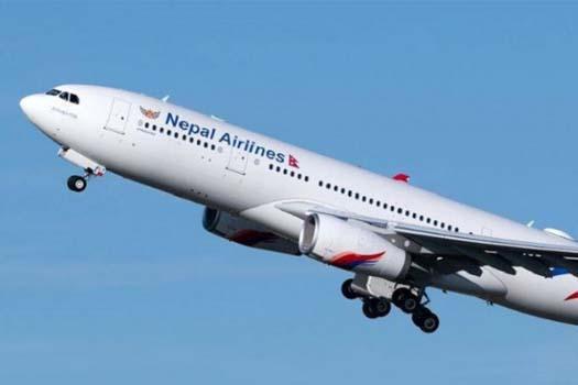 नेपाल एयरलाइन्सका कर्मचारीले डलर भत्ता मागेपछि...