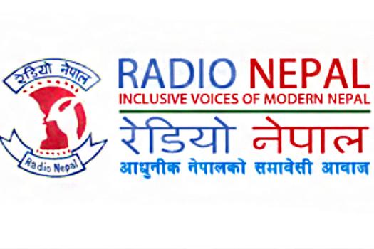 रेडियो नेपालकाे सात दशकको यात्रा पूरा