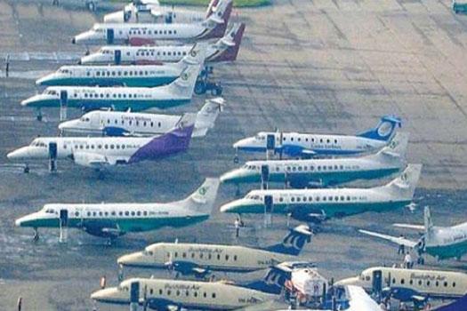 एयरलाइन्सको टुर प्याकेजदेखि ट्राभल एजेन्सी र होटल व्यवसायी 'त्रसित'