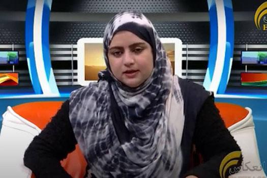 अफगानिस्तानमा महिला पत्रकारको गोली हानी हत्या