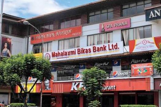राष्ट्र बैंकको नीति विपरीत महालक्ष्मी विकास बैंकले निकाल्यो लिलामीको सूचना