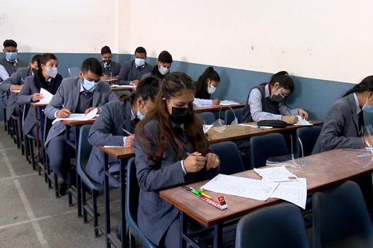 यसरी गरिँदैछ कक्षा–१२ को परीक्षा