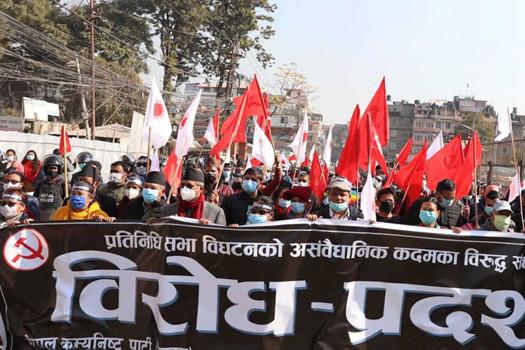 आज प्रचण्ड-नेपाल समूहकाे नेकपाले काठमाडौंमा शक्ति प्रदर्शन गर्ने