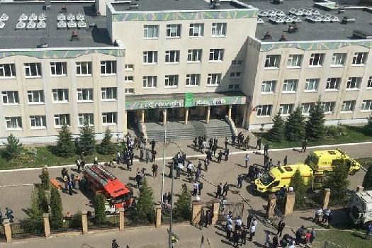 रूसको एक विद्यालय भवनमा आक्रमण, बालबालिकासहित ११ को मृत्यु